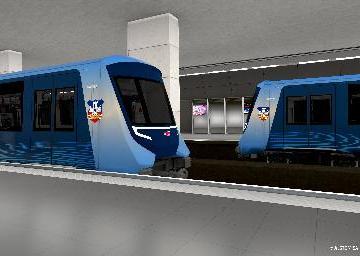 Обавештење о распису конкурса за дизајн изгледa метро станица прве фазе Линије 1. београдског метроа